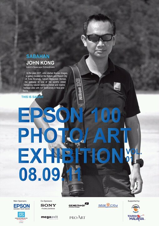 epson100_poster