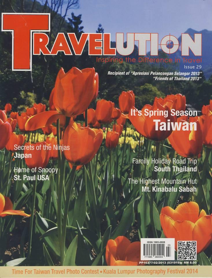 travelution_05