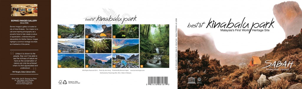 Sleeve-cover_Front