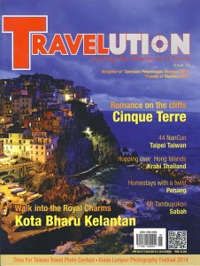 travelution_01